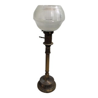 Vintage Art Deco Mid-Century Table Lamp by Mutual Sunset Lamp Co For Sale
