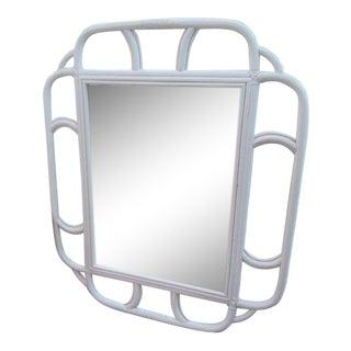 Vintage Ficks Reed Rattan Mirror