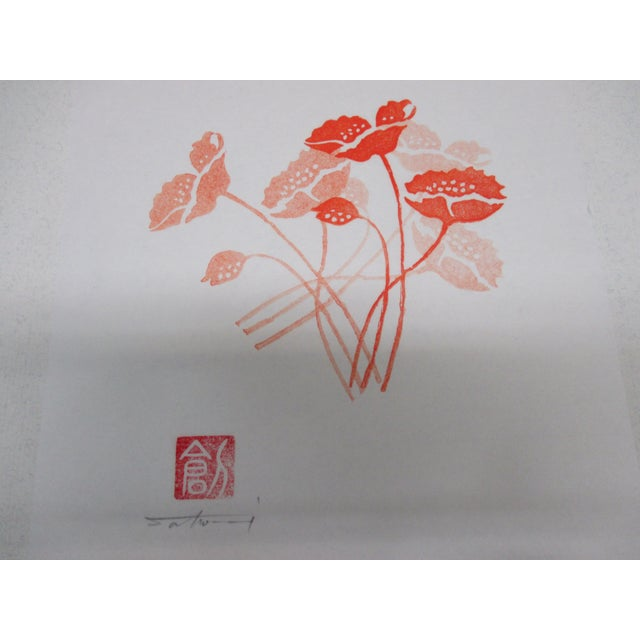 Late 20th Century Vintage White, Pink and Red Asian Lithographed of Flowers For Sale - Image 5 of 5