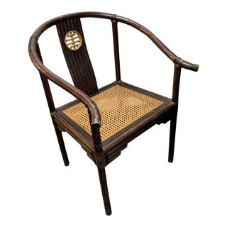 Vintage Mid Century Cane Chair For Sale