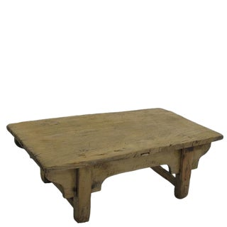 Small Rustic Kang Accent Table or Coffee Table
