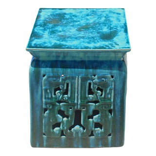Chinese Ceramic Square Turquoise Blue RuYi Garden Stand Table For Sale