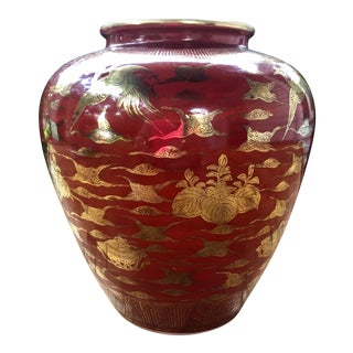 20th Century Chinoiserie Red Gilt Bird Vase For Sale