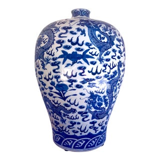 Antique Chinese Blue & White Ceramic Dragon Urn For Sale