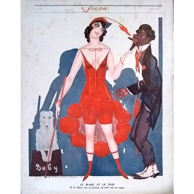 """Sacha Zaliouk 1923 """"Le Blanc Et Le Noir"""" Le Sourire Print - Image 6 of 6"""