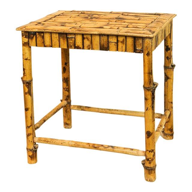 Bamboo Tortoise Coffee Table: Vintage Tortoise Bamboo Table