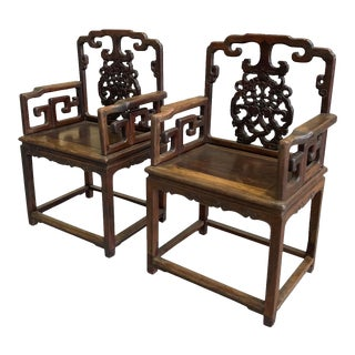 Antique Chinese Rosewood Armchairs - a Pair For Sale