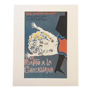 """1970s Vintage Cuban """"Un Rapto a La Caucasiana"""" Soviet Film Poster Print For Sale"""