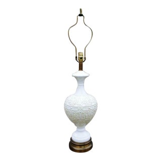 Large Vintage White Mid Century Modern Embossed Italian Style Pottery Table Lamp With Harp and Finial For Sale