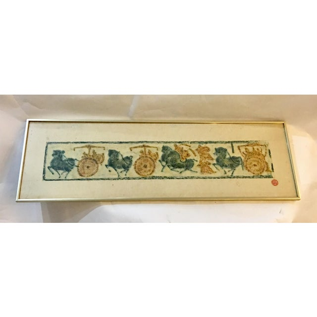 1972 Vintage Han Dynasty Procession of Chariots Framed Print For Sale - Image 10 of 13