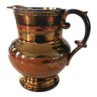 Victorian Copper Lusterware Pitcher For Sale