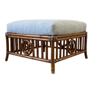 Vintage Palecek Bamboo & Hide Wrapped Ottoman For Sale
