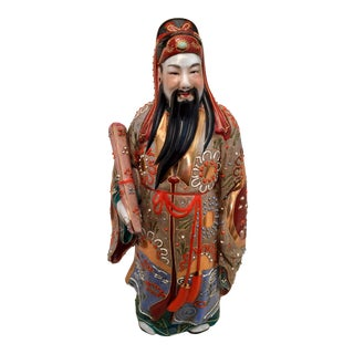Asian Chinoiserie Figurine
