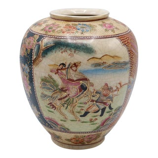 Hand Painted Ceramic Chinese Vase For Sale