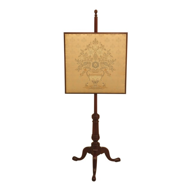 Kittinger CW-92 Colonial Williamsburg Mahogany Fire Screen - Image 1 of 11