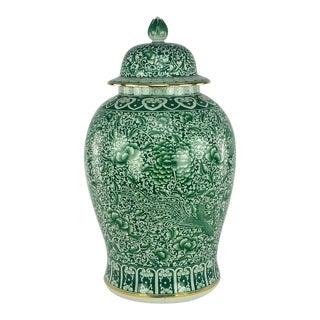 1980s Porcelain Pheonix & Peonies Ginger Jar For Sale