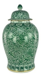 Image of Emerald Decorative Objects