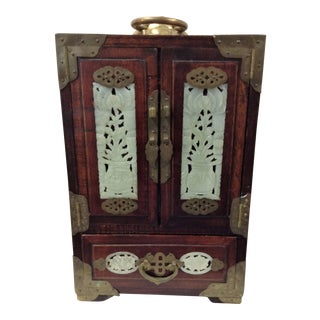 Chinese Rosewood Brass and Jade Medallion Jewelry Box For Sale