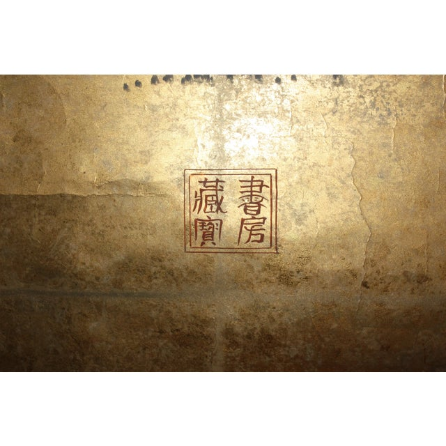 2010s Gold Leaf Mural Wallcovering Panel For Sale - Image 5 of 9