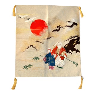 Takasago-Noh Japanese Tea Mat Fukusa Silk Embroidery Tapestry For Sale