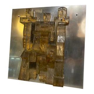 1960s Mid-Centruy Modern Brutalist Resin Steel Wall Sculpture For Sale