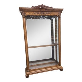 Pulaski Oak Mirrored Curio Display Cabinet