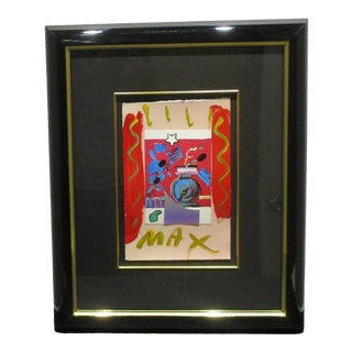"1994 Original ""Blue Vase With Dots"" Acrylic Painting and Collage by Peter Max For Sale"