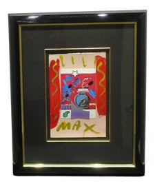 Image of Peter Max Paintings