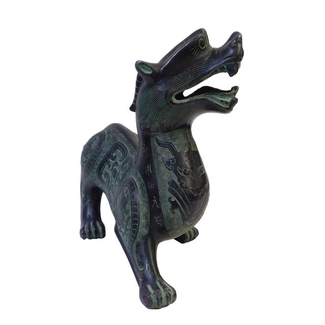 Asian Green Bronze-Ware Pixiu - Image 2 of 6