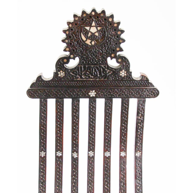 19th Century Middle Eastern Syrian Inlaid Folding Chair For Sale - Image 12 of 13