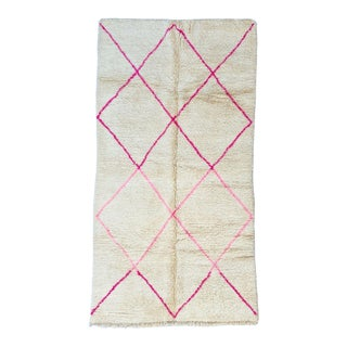 Pink Moroccan Beni Ourian Rug-5′2″ × 9′8″ For Sale