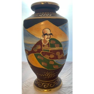 Antique Satsuma Moriage Vase Kannon Goddess of Mercy Preview