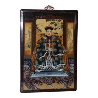 1950s Mid-Century Chinese Ancestor Reverse Glass Painting For Sale