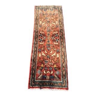 Vintage Persian Lilihan Short Rug - 1′10″ × 5′