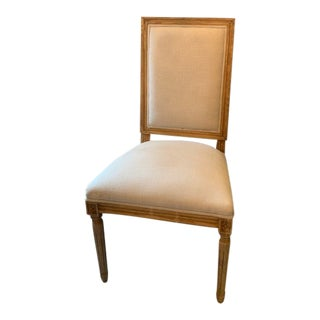 Beige Upholstered Dining Chair For Sale