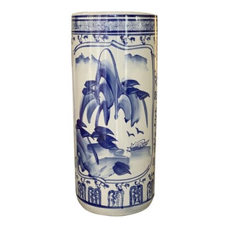 1970s Chinese Porcelain Umbrella Stand For Sale