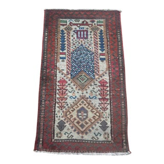 Vintage Persian Kurdish Tribal Accent Rug - 1′11″ × 3′5″ For Sale