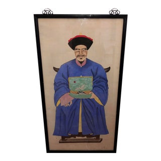 Antique Chinese Ancestor Portrait Painting - Swan Shield For Sale