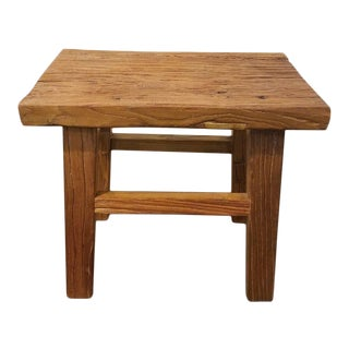 Antique Rustic Chinese Flat Top Stool For Sale