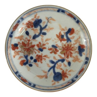 Small Imari Porcelain Painted Dish For Sale
