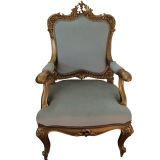 French Baroque Gilt Bergere