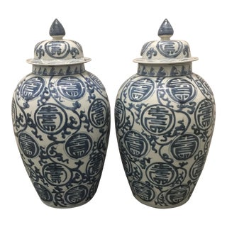 Large Chinese Porcelain Jars - a Pair For Sale