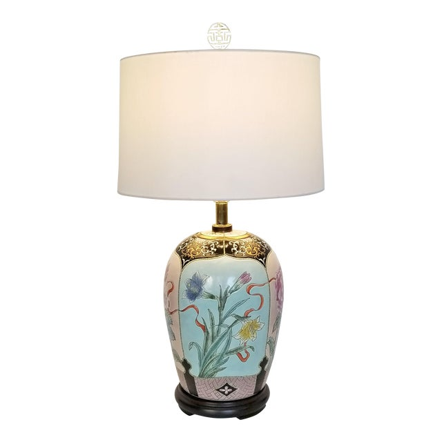 Large Famille Rose Noire Porcelain Chinese Table Lamp Flowers and Leaves For Sale