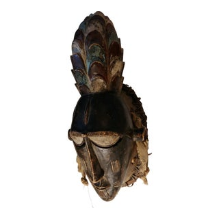 Early Mid 20th Century African Ivory Coast Baule Mask For Sale