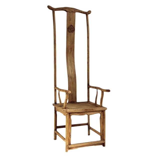 Tall Back Ming Chair - Image 1 of 2
