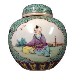 Famille Verte Small Ginger Jar