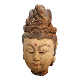Aged Wooden Quan Yin Head For Sale