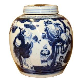 Chinese Blue White Ceramic 3 Star Gods Graphic Ginger Jar For Sale