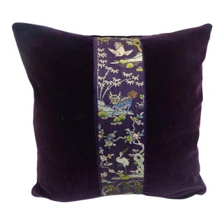 Chinese Embroidery Silk Trim Pillow