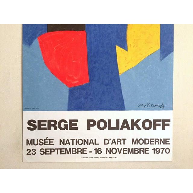 Mid-Century Modern Serge Poliakoff Rare Vintage 1970 Mourlot Lithograph Print Modernist Paris Exhibition Poster For Sale - Image 3 of 13
